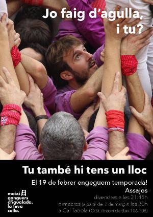 cartell inici de temporada moixigangers d'igualada - La Veu de l'Anoia - VeuAnoia.cat